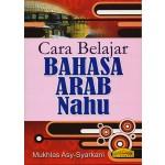 CARA BELAJAR BAHASA ARAB - NAHU