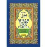 YASIN & TAHLIL - CORAK BATIK (S)