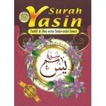 SURAH YASIN KECIL