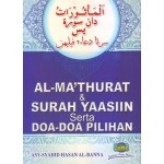 AL-MATHURAT & SURAH YASSIN SERTA DOA DOA PILIHAN