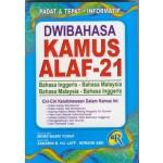KAMUS ALAF 21
