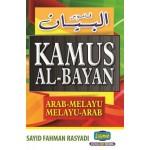 KAMUS AL - BAYAN (SAIZ POKET)
