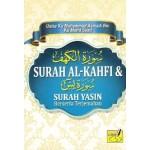 SURAH AL-KAHFI & SURAH YASIN