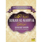 SURAH AL-KAHFI DAN SURAH YASIN