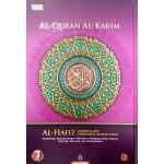 AL-QURAN AL-KARIM AL-HAFIZ A5