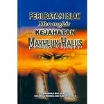 PERUBATAN ISLAM MENANGKIS KEJAHATAN MAKHLUK HALUS