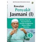 RAWATAN PENYAKIT JASMANI (1) (JIL 2)