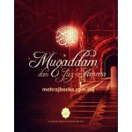 MUQADDAM & JUZ 'AMMA
