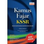 KAMUS FAJAR BM-BM-ENGLISH 2E