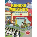 P4 BUKU TEKS BAHASA MALAYSIA SJK