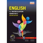 Semester 2 English For Matriculation Second Edition