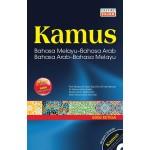 KAMUS BM-BA / BA-BM 3E