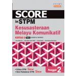 Penggal 2 Score in STPM  Kesusasteraan Melayu Komunikatif