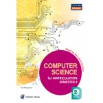 Semester 2 Computer Science For Matriculation