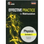 Semester 2 Effective Practice for Matriculation Physics