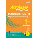 First Term Ace Ahead Mathematics T (4th Edition)