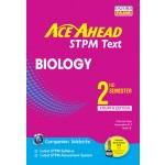 Second Term Ace Ahead Biology (4th Edition)