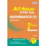 Second Term Ace Ahead Mathematics (T) Calculus (4th Edition)