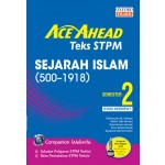 Penggal 2 Ace Ahead Sejarah Islam (Edisi Keempat)