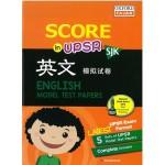 UPSR Score in 模拟试卷英文