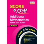 SCORE IN SPM MOD TEST PP ADD MATHS '19
