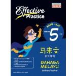 Primary 5 Effective Practice Latihan Topikal SJK Bahasa Melayu