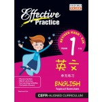 Primary 1 Effective Practice Latihan Topikal SJK English