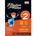 Primary 2 Effective Practice Latihan Topikal SJK English
