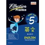 Primary 5 Effective Practice Latihan Topikal SJK English