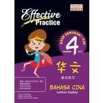Primary 4 Effective Practice Latihan Topikal SJK Bahasa Cina