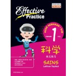 Primary 1 Effective Practice Latihan Topikal SJK Sains
