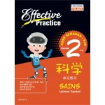 Primary 2 Effective Practice Latihan Topikal SJK Sains