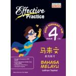 Primary 4 Effective Practice Latihan Topikal SJK Bahasa Melayu