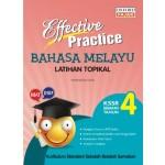 Tahun 4 Effective Practice Latihan Topikal SK Bahasa Melayu