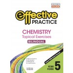 TINGKATAN 5 EFFECTIVE PRACTICE CHEMISTRY(BILINGUAL)