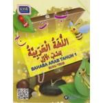 P1 BUKU TEKS BAHASA ARAB SK