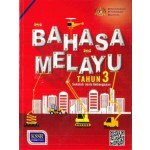 P3 BUKU TEKS BAHASA MALAYSIA SJK