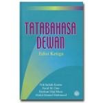 TATABAHASA DEWAN 3E