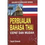 PERBUALAN BHS THAI CEPAT&MUDAH