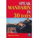 SPEAK MANDARIN IN 30 DAYS