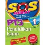 Tingkatan 1 SOS Hebat Pendidikan Islam