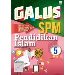 Tingkatan 5 Galus Pendidikan Islam