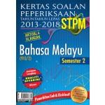 Penggal 2 STPM KSPTL 2013-2018 Bahasa Melayu