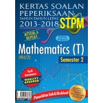 Penggal 2 STPM KSPTL 2013-2018 Mathematics T