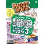 S3 SUPER SKILLS ULANG K KSSM REKA B&T '19