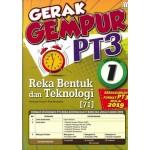 S1 GERAK GEMPUR PT3 RBT '19