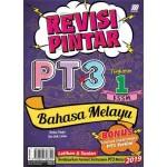 TINGKATAN 1 REVISI PINTAR KSSM BAHASA MELAYU