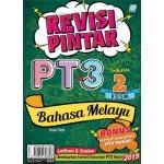 TINGKATAN 2 REVISI PINTAR KSSM BAHASA MELAYU