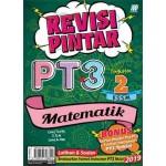 TINGKATAN 2 REVISI PINTAR KSSM MATEMATIK