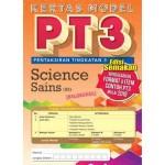 KERTAS MODEL PT3 EDISI SEMAKAN SCIENCE(BILINGUAL)